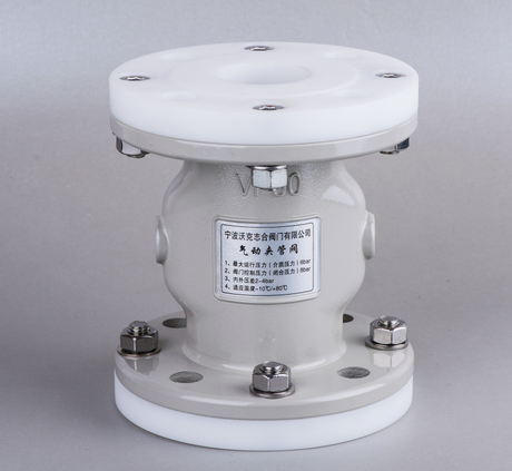 China Food Grade Pneumatic Pinch Valve